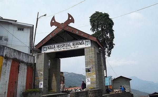 Naga Hospital Kohima
