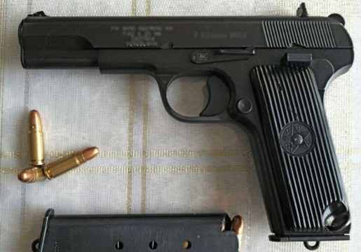 arms-licence.jpg